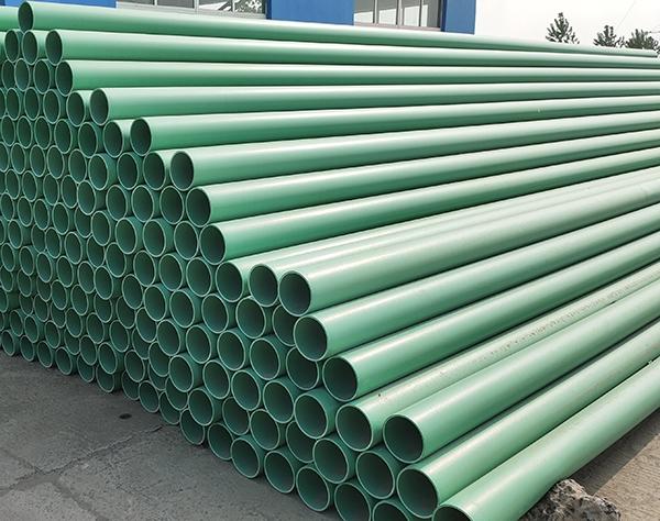 mpp绿色电力管