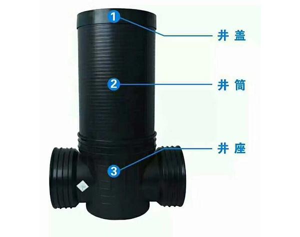 排水塑料检查井